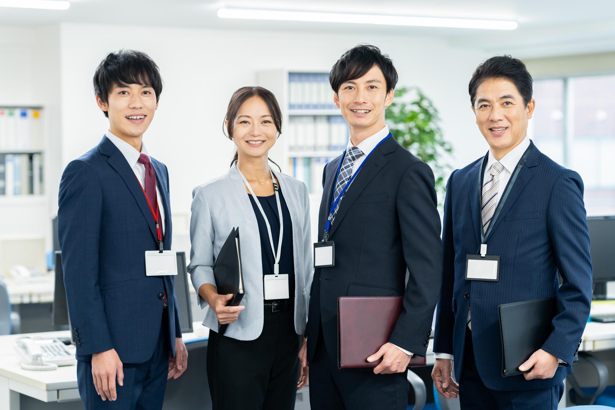経営 中小企業