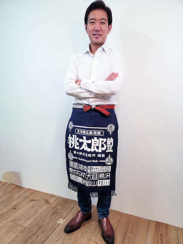 富士納豆製造所・星野玄喜