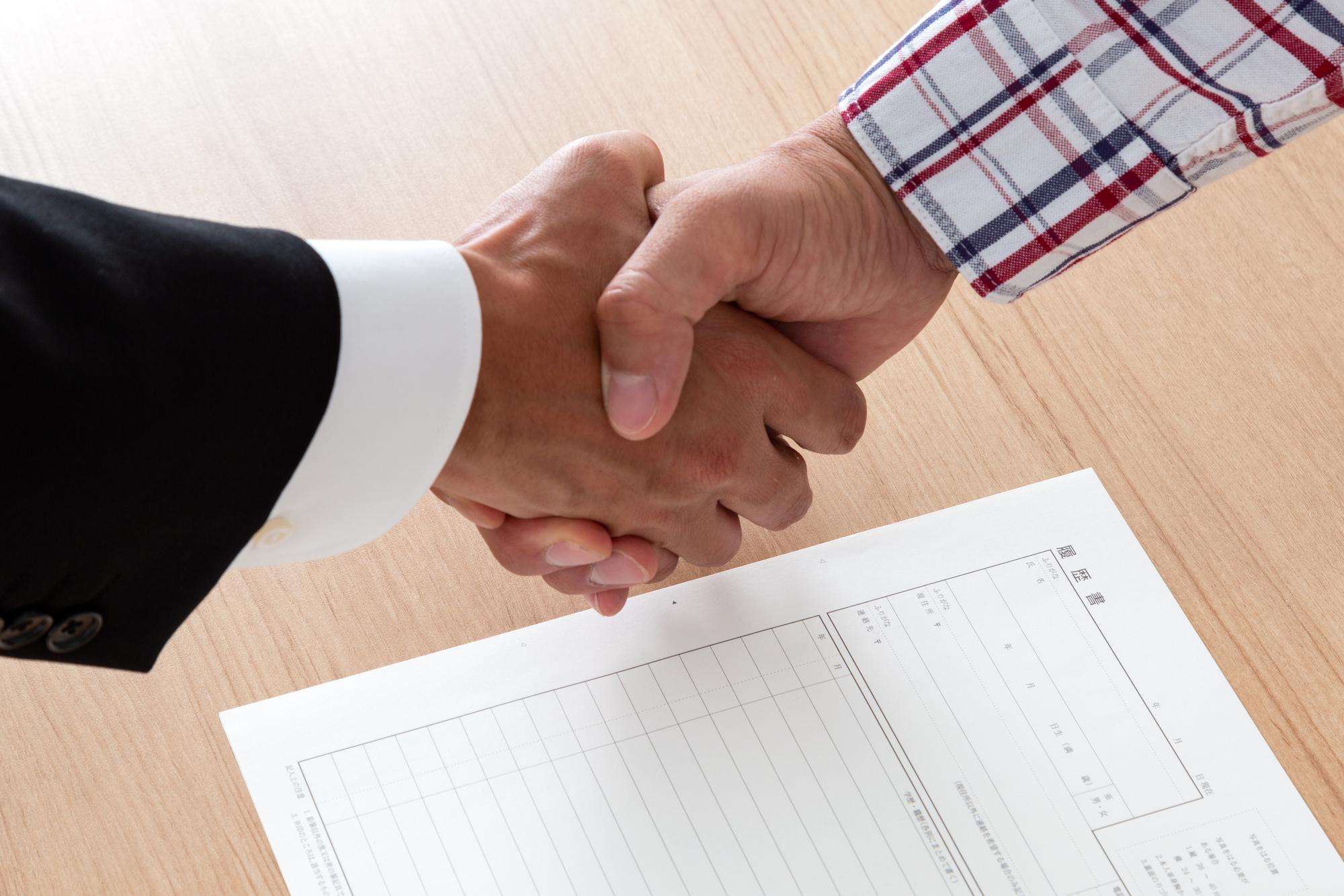 人材確保に活用!「特定求職者開発助成金」コース別の支給額と申請手続きの注意点